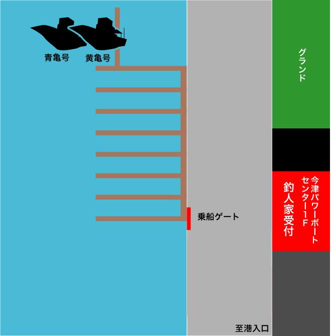 港内マップ