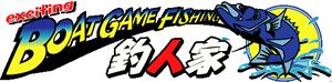 大阪湾の釣り船なら釣人家!乗合船4,900円!チャーター船は4人利用で1人6,000円!